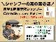 シャンプーの裏の裏の話 驚異の超醗酵液シャンプーCorede(コレデ)セミナー 講師:平舘修 10/13・11/10・12/15