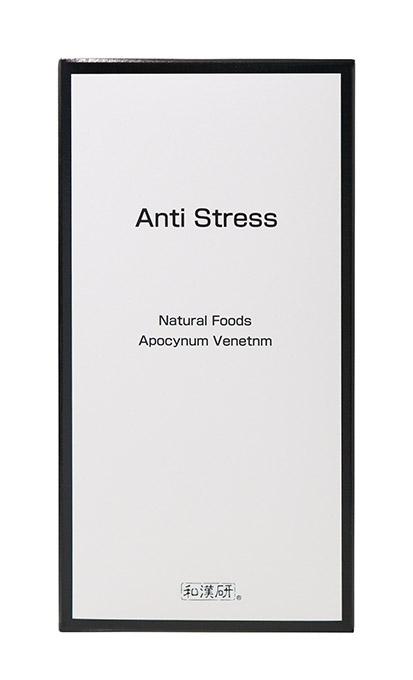 Anti Stress (アンチストレス)