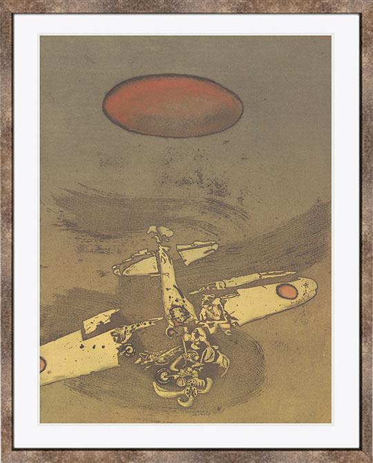 篠� 崇 アート作品 一版多色版画 No.1 ゼロ戦