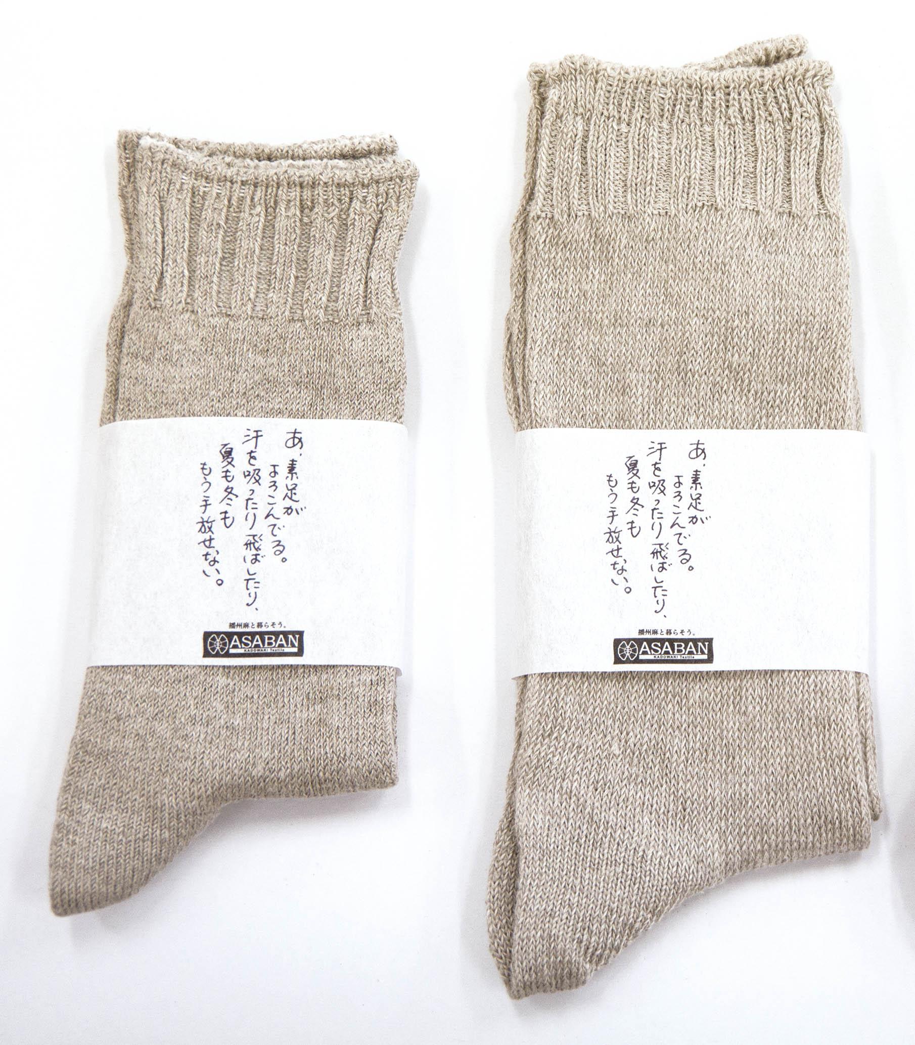 リネン靴下(婦人用・紳士用)