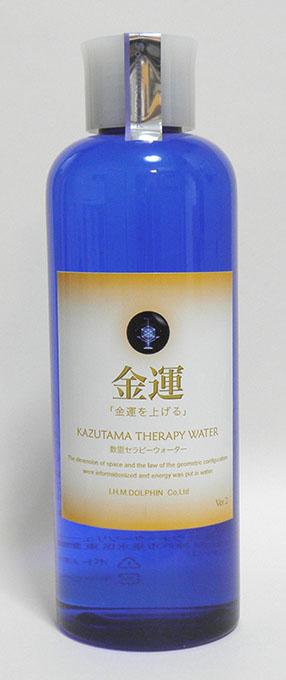「数霊セラピーウォーター」金運Ver.3