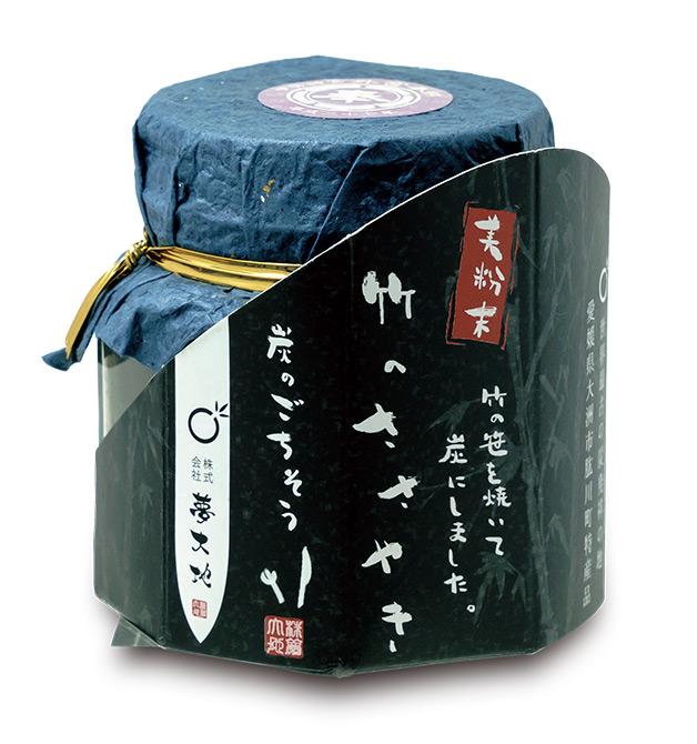 竹のささやき (笹焼き)