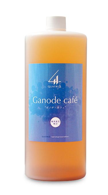 ガノデカフェ (Ganode Café)