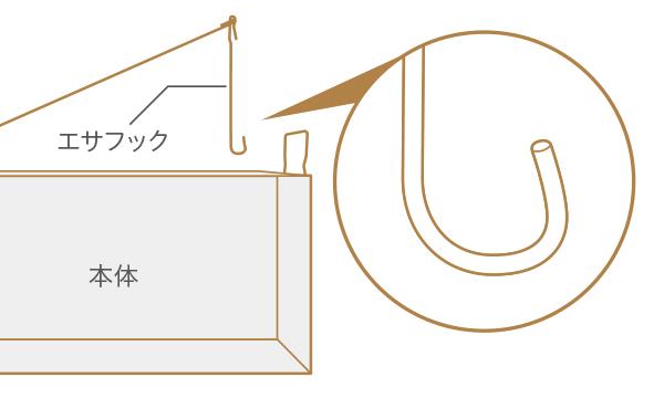 栄工業・栄ヒルズ Dtype NO.403(黒塗装) (旧品名:捕獲器ジャンボRB75ブラック)