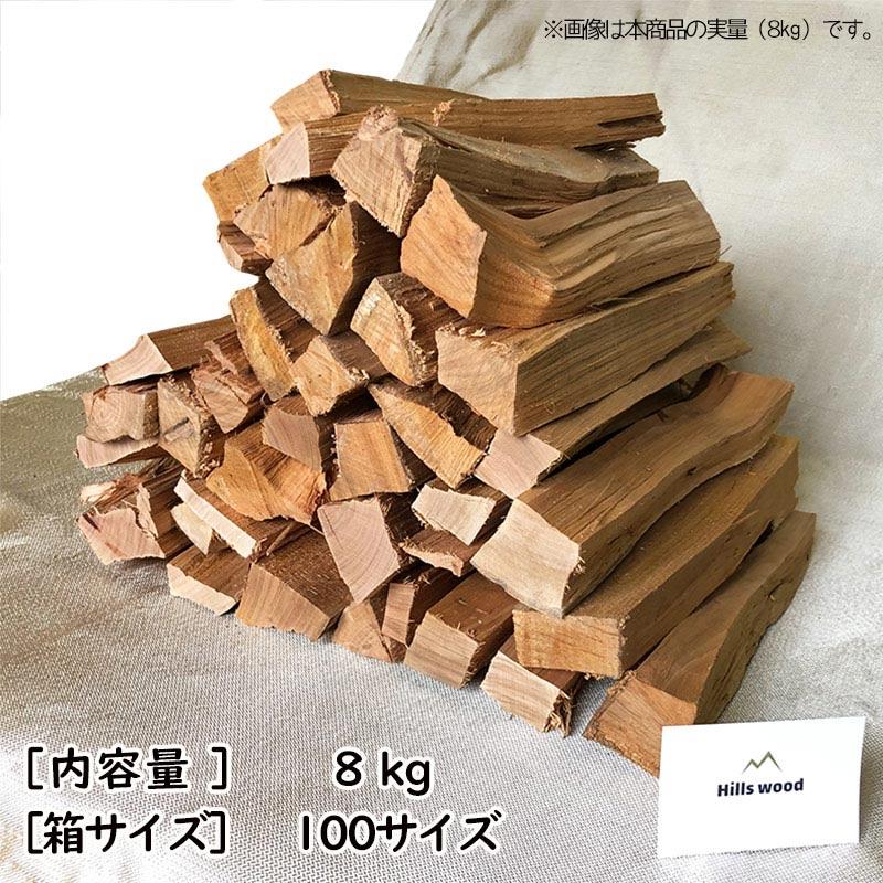 薪-サクラ(桜)人工乾燥30cm中割8�