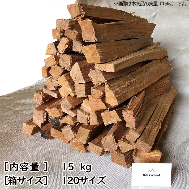 薪-サクラ(桜)人工乾燥40cm大・中割15�