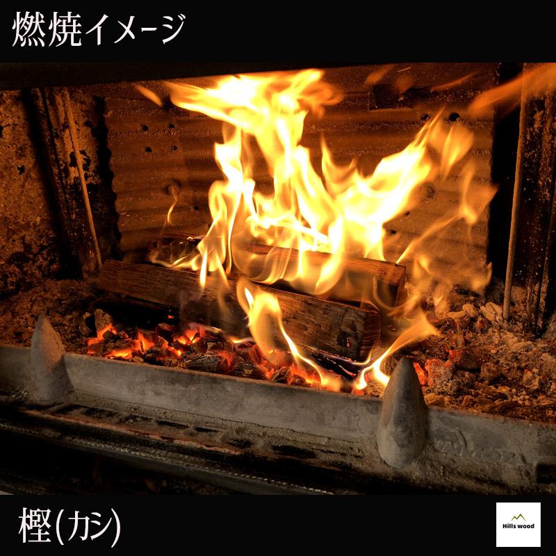 薪-カシ(樫)人工乾燥35�中・大割30�+スギ2�