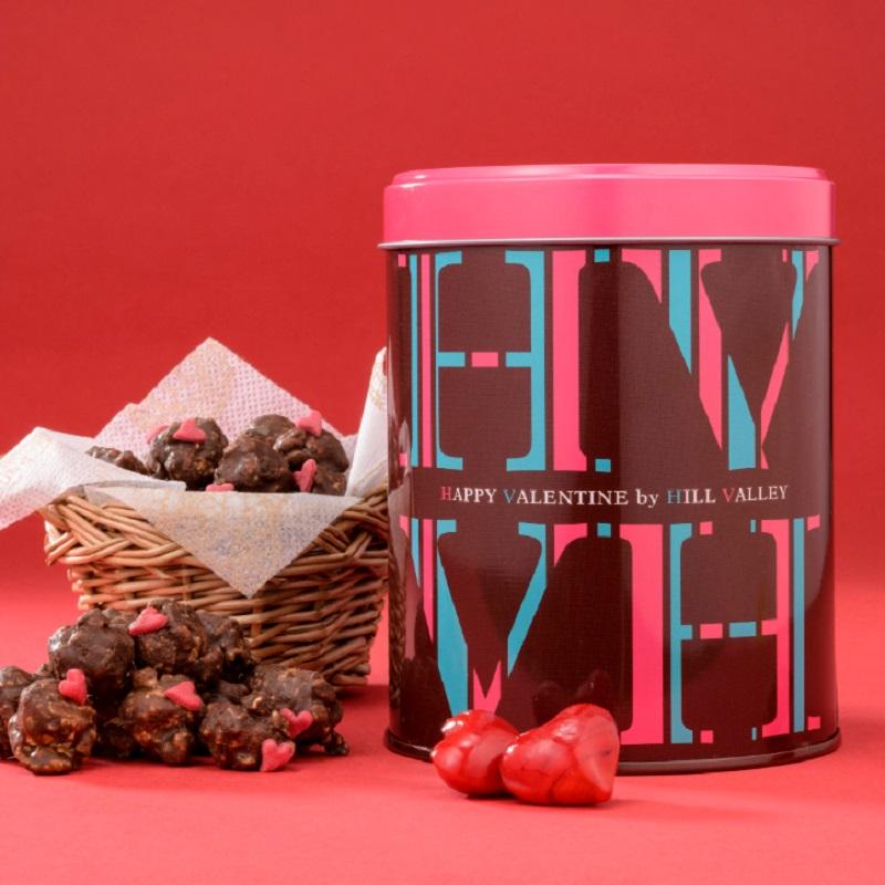 【バレンタイン限定】チョコレートホリック・オンハート S缶