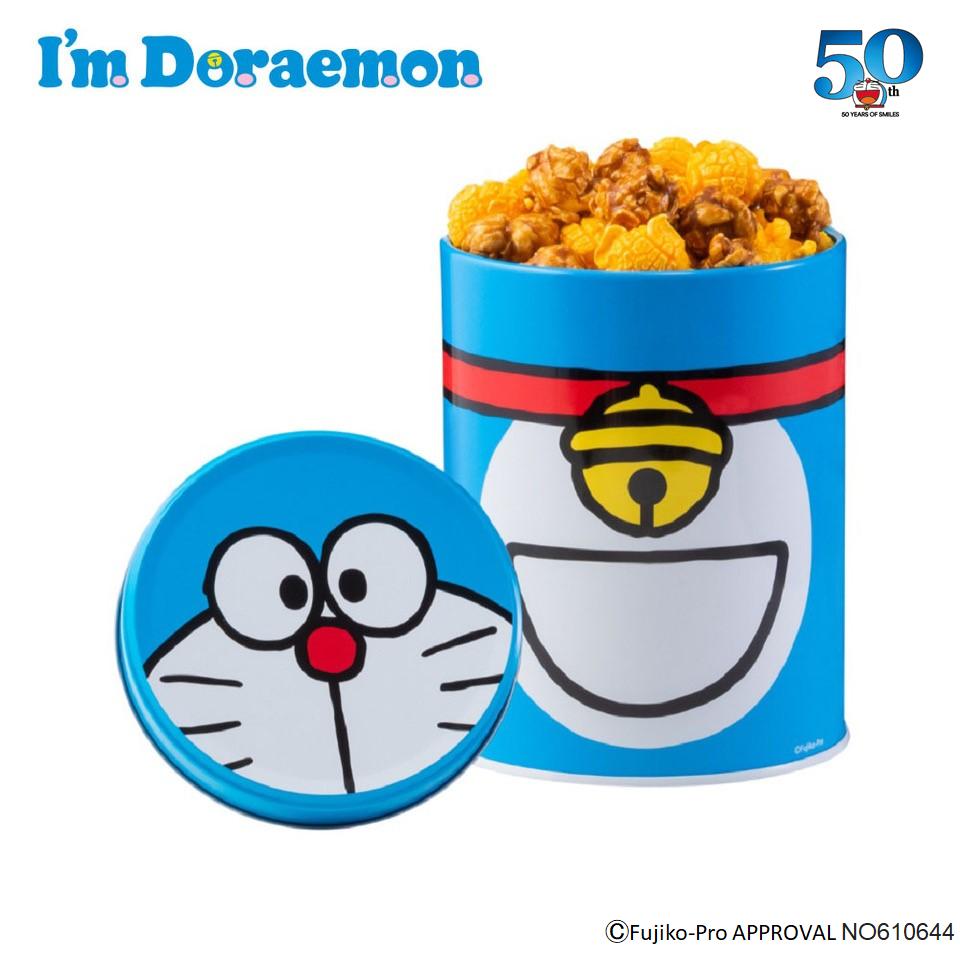 I'm Doraemon オリジナル缶(ヒルバレーミックス)