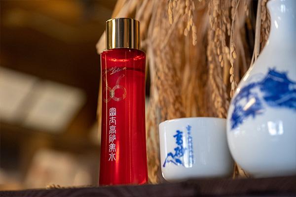 富士高砂美水/化粧水