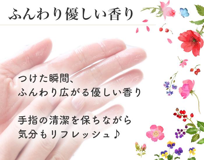 富士高砂美手/ハンドジェル 120ml