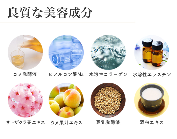 富士高砂美養/美容液