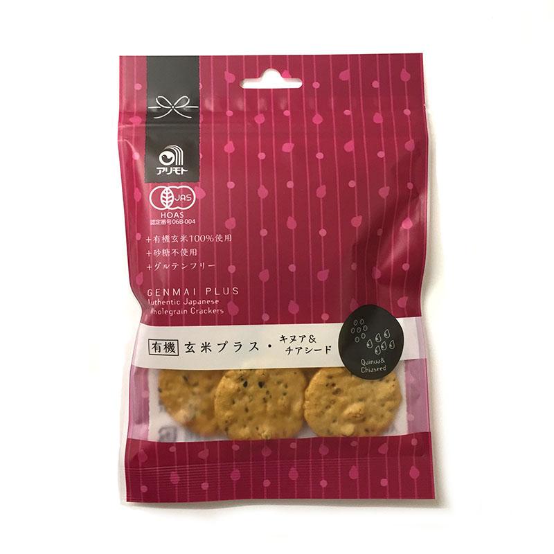有機玄米プラス・キヌア&チアシード