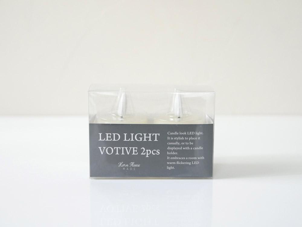 【予約販売10月中旬入荷予定】【Horn Please】 LED ライトキャンドル ボーティブ 2pcs /S