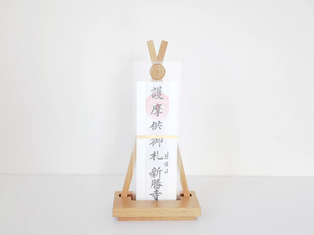 【ミトンデザイン】御札座/OFUDAZA (ナチュラル)
