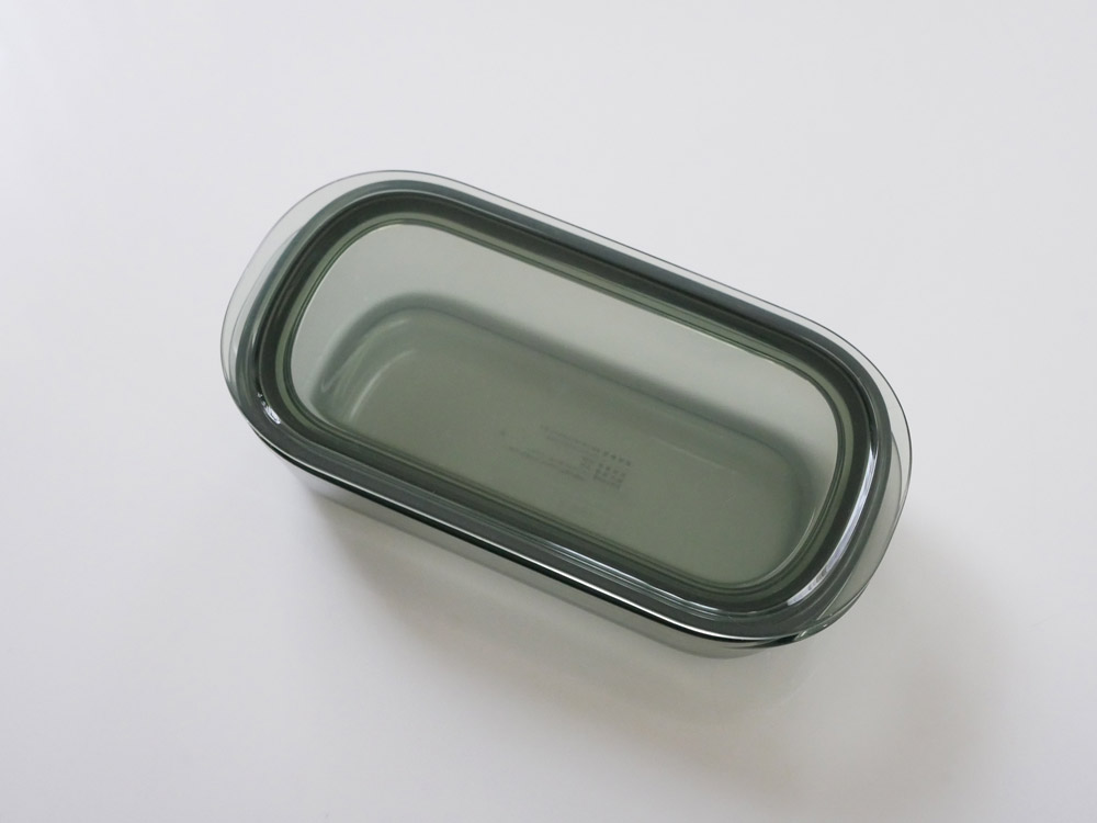 【like-it】調理ができる保存容器 M 3個セット グリーン