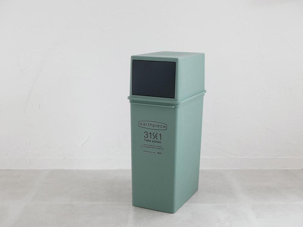 【like-it】フロントオープンダスト(深)カーキ