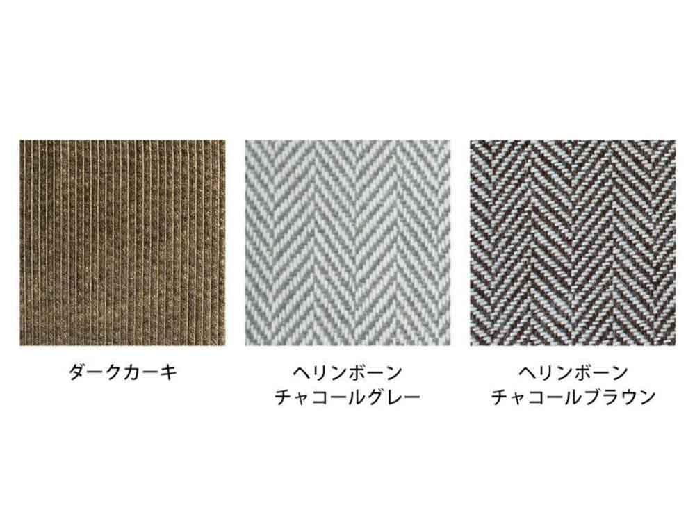 【adepeche】WARM ベンチ【受注生産品・メーカー直送・代引き不可商品】