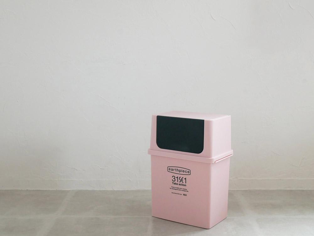 【like-it】ヨコ型フロントオープンダスト(浅)ピンク