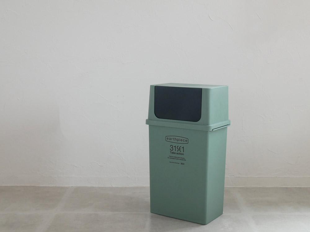 【like-it】ヨコ型フロントオープンダスト(深)カーキ