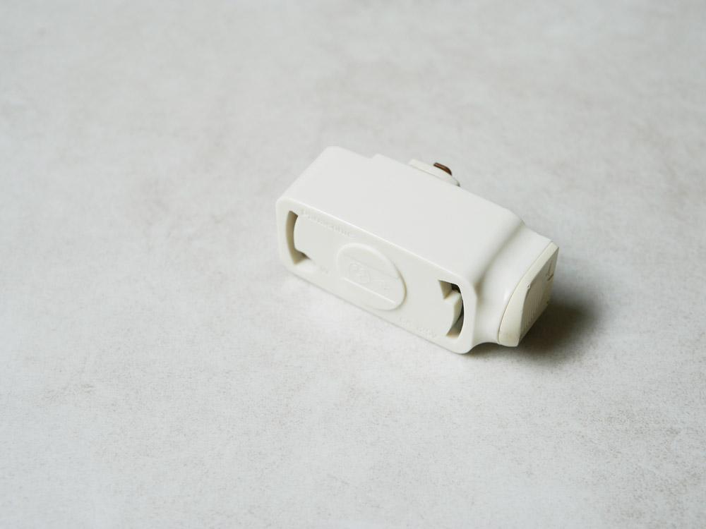 【Panasonic】ライティングレール用 引掛シーリング