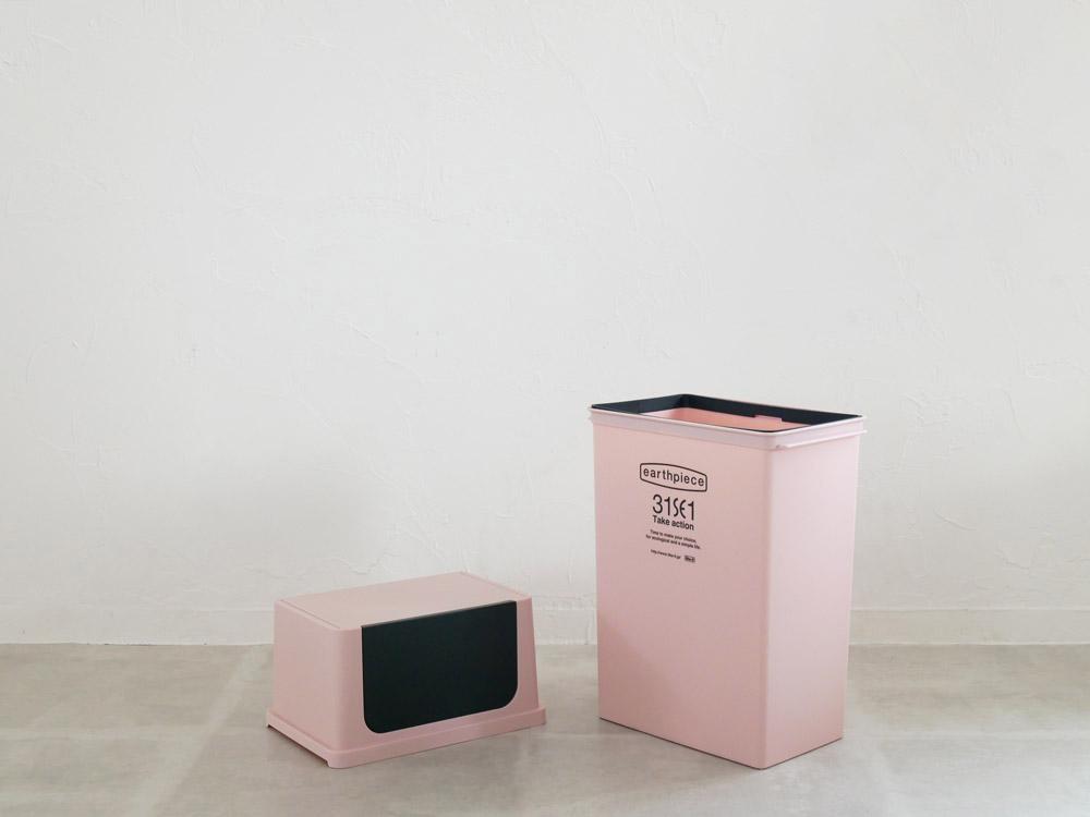 【like-it】ヨコ型フロントオープンダスト(深)ピンク