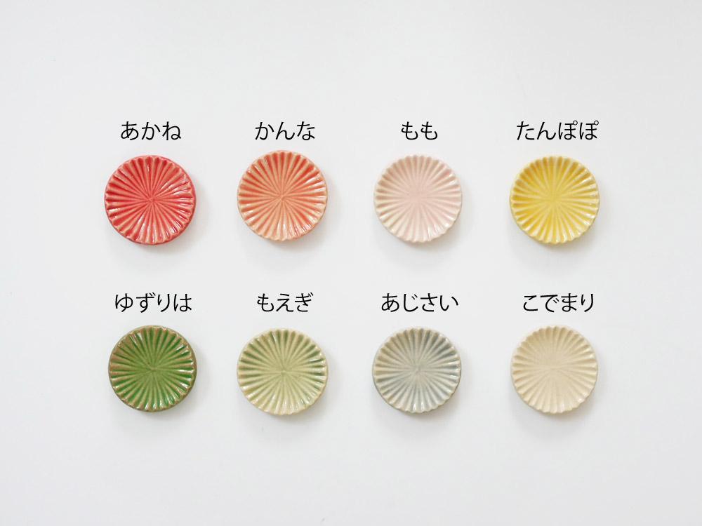 【俊峰陶苑】花あかり 丸箸置/もえぎ
