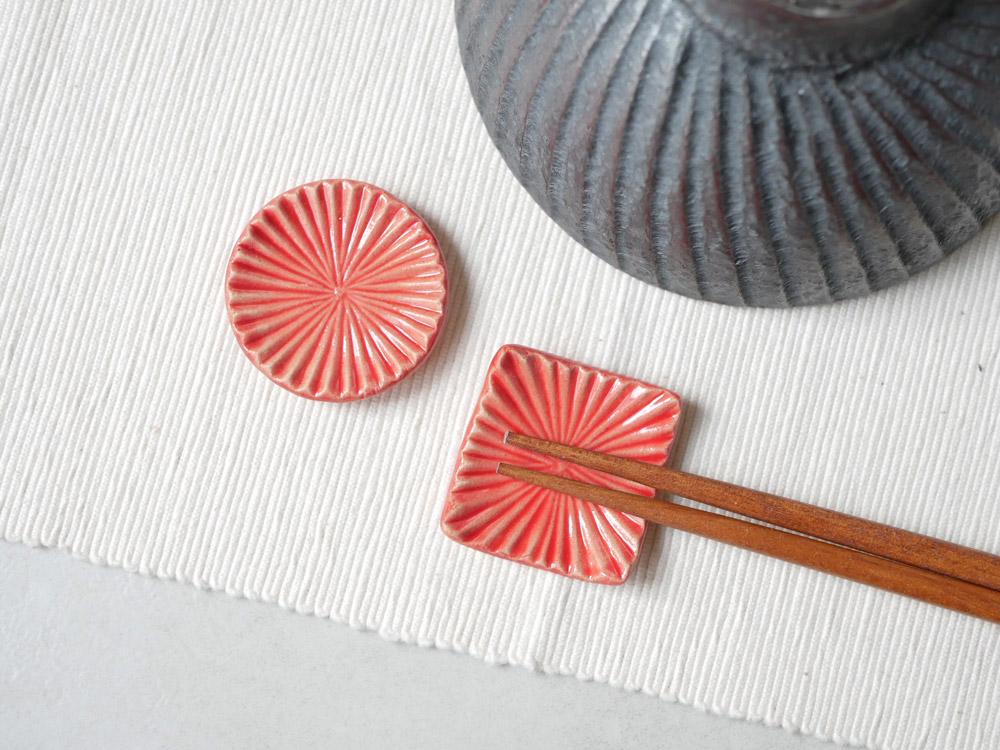 【俊峰陶苑】花あかり 角箸置/あかね