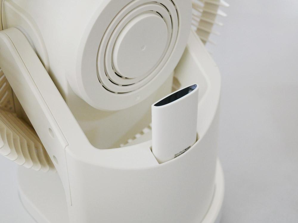【THREEUP】充電式 3Dターボサーキュレーター アイボリー