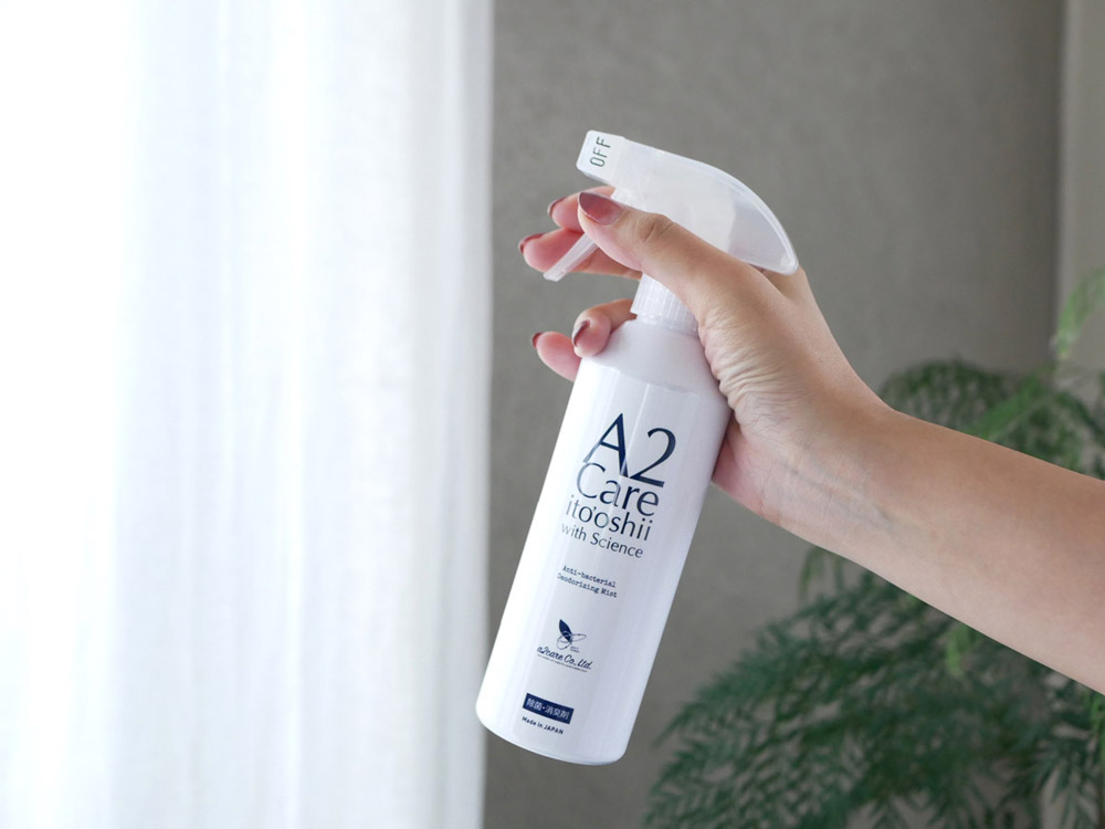 【A2Care】 除菌・消臭剤 スプレー /300ml
