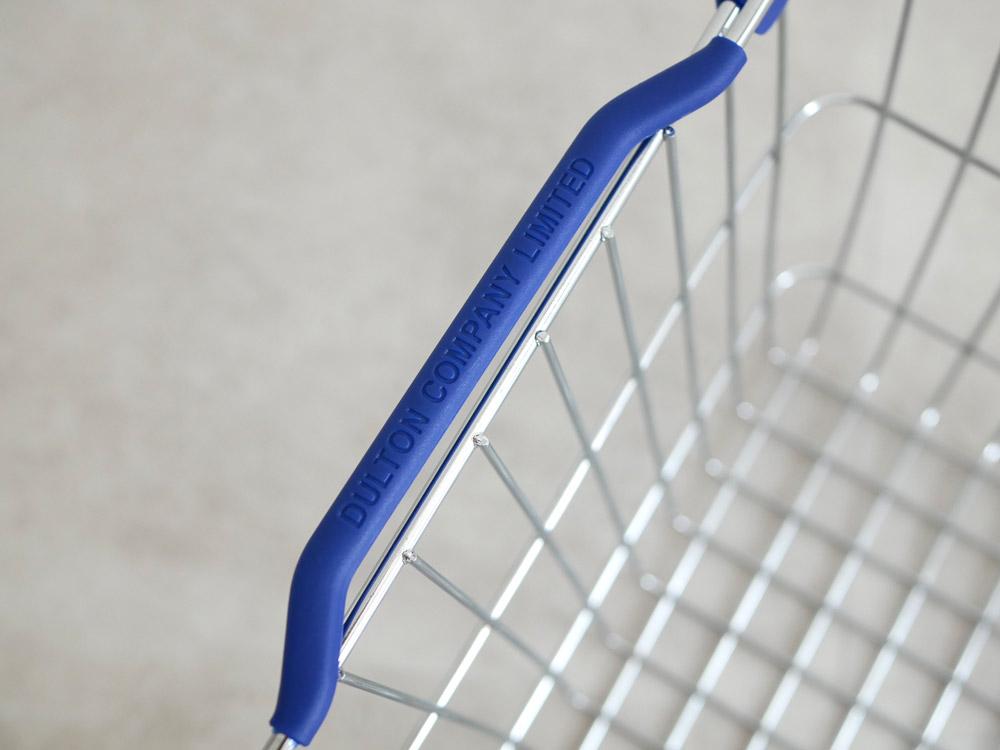 【DULTON】マーケットバスケット S クロームブルー
