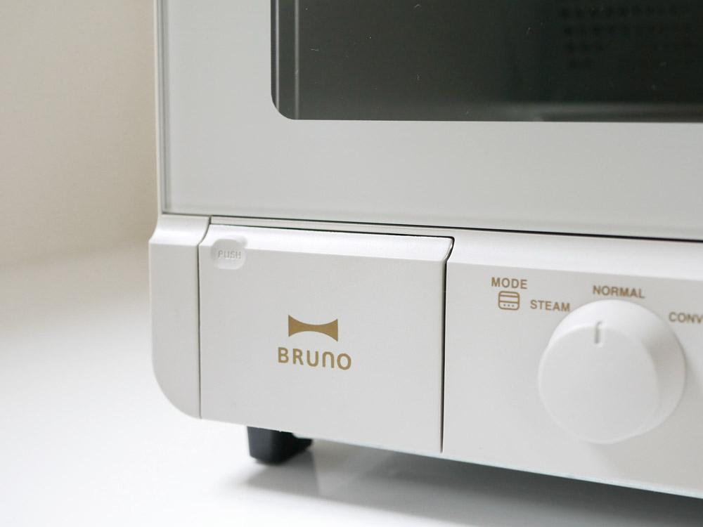 【BRUNO】スチーム&ベイク トースター グレージュ
