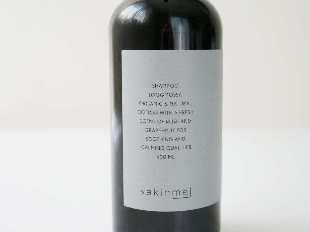 【Vakinme】シャンプー タグモッサ 500ml
