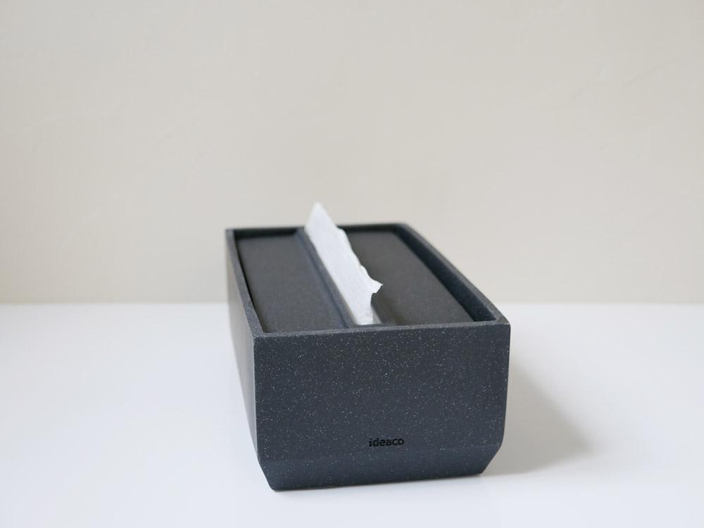 【Torel】ペーパータオルボックス 140 サンドブラック