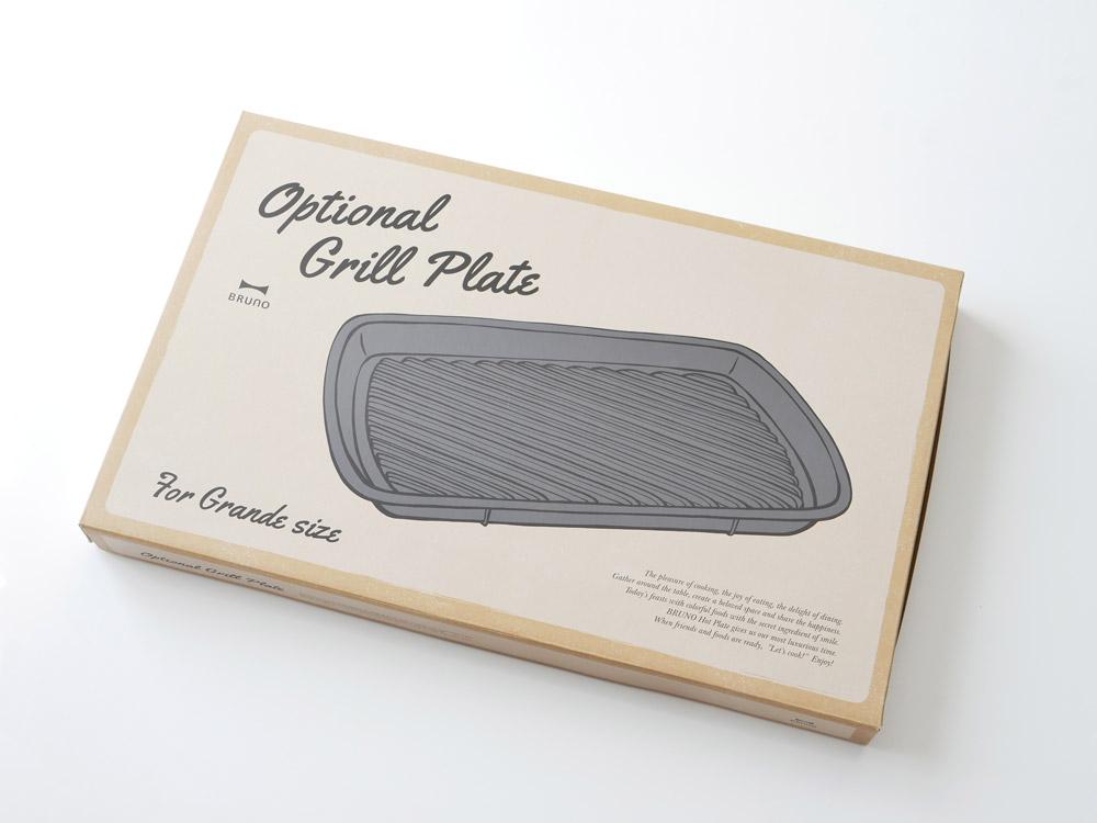 【BRUNO】ホットプレートグランデサイズ用 グリルプレート