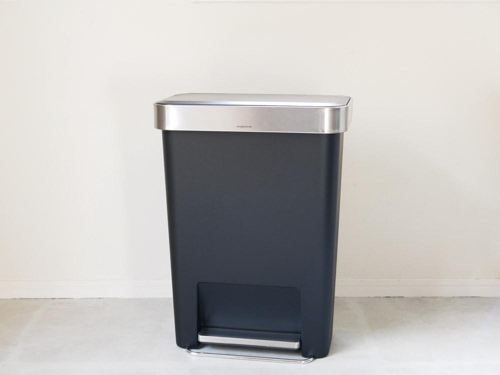 【simplehuman】プラスチックレクタンギュラーステップカン 45L ブラック【メーカー直送:代引き不可商品】