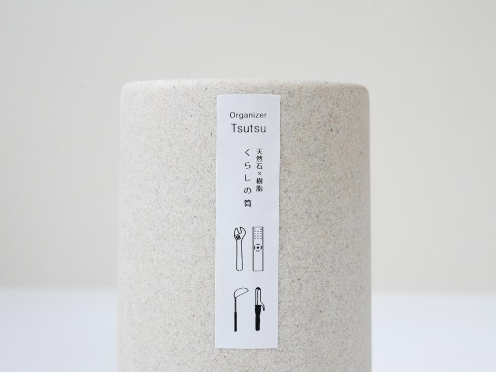 【Tsutsu】小物入れ L サンドホワイト