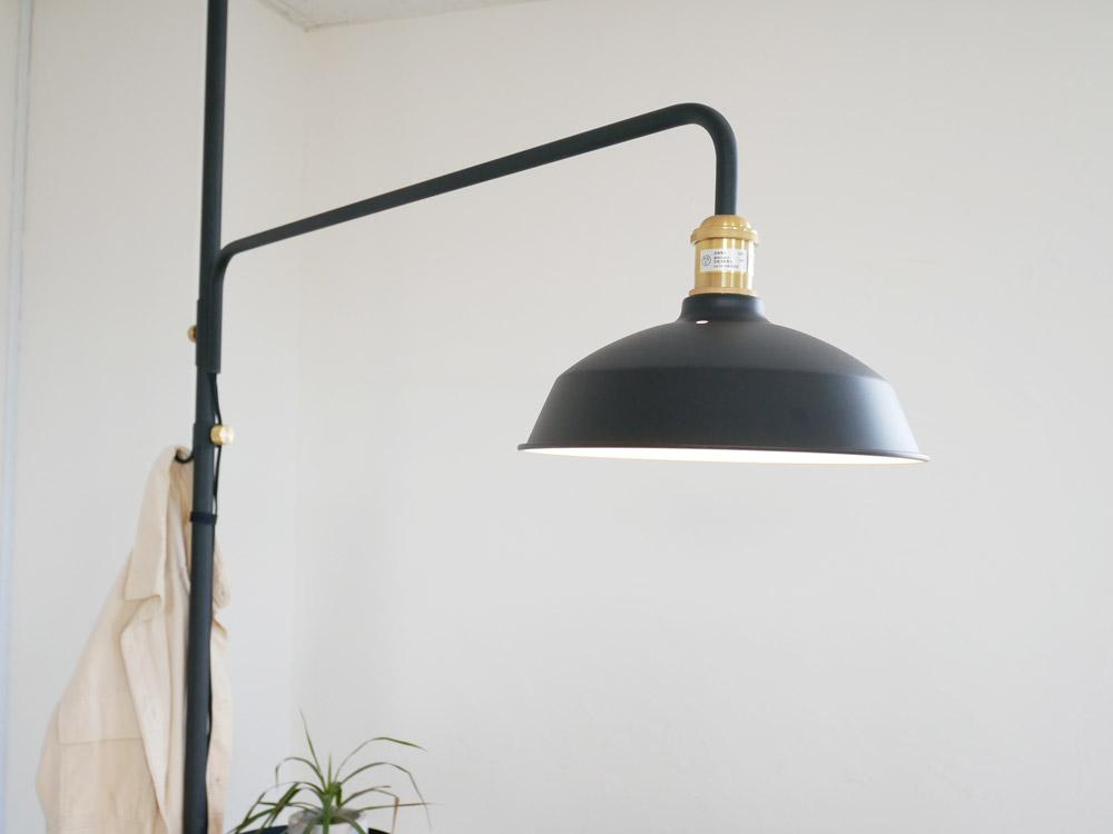 【DRAW A LINE】202 Lamp Arm L ブラック