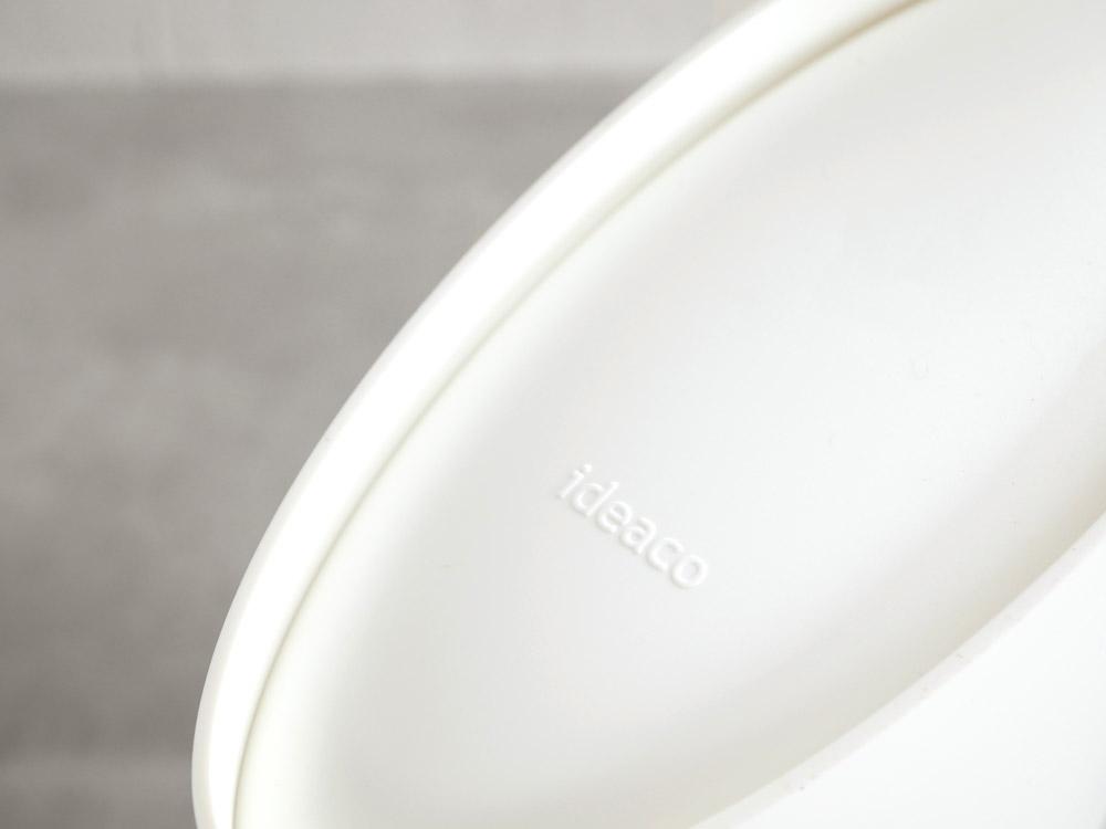 【ideaco】オフィストラッシュ ホワイト