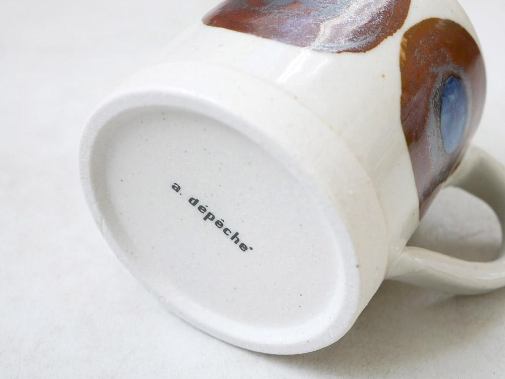 【adepeche】OTOHA mug IWASHI 鰯