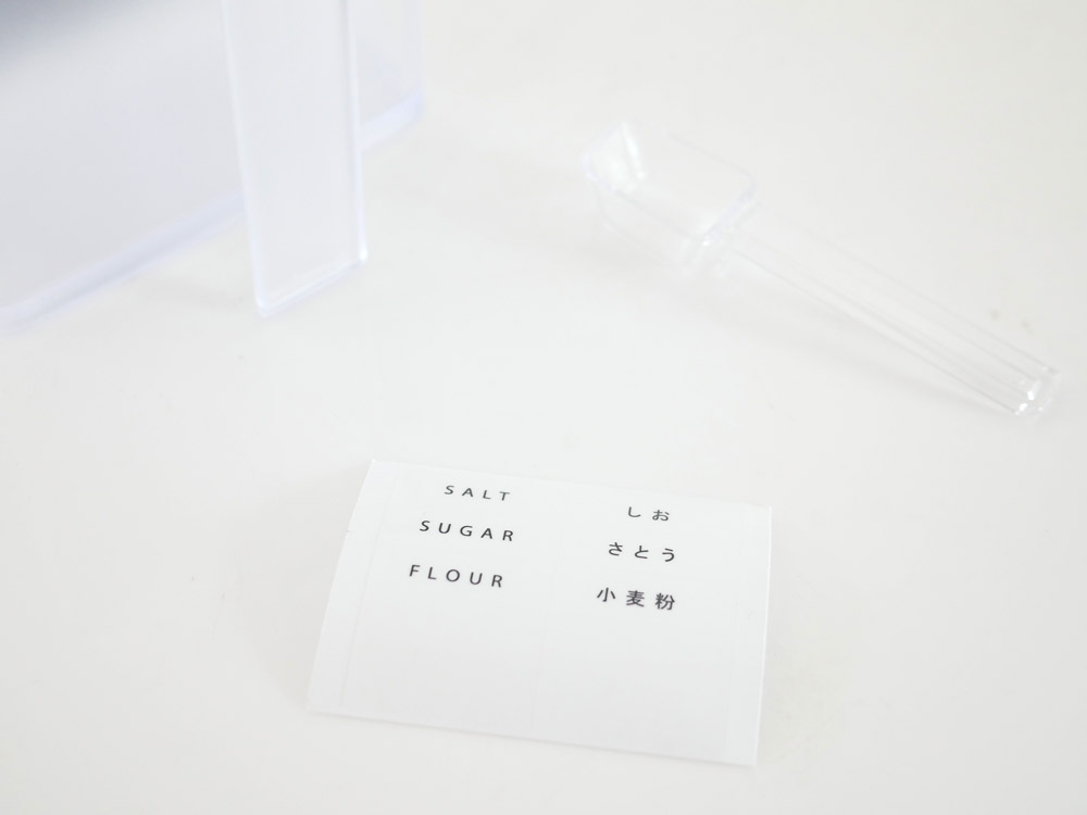【tower】マグネット調味料ストッカー ホワイト