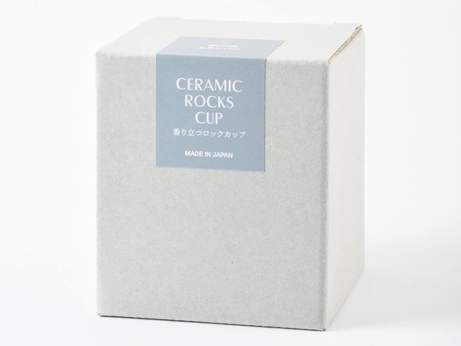 【BRUNO】セラミック ロックカップ ブルー