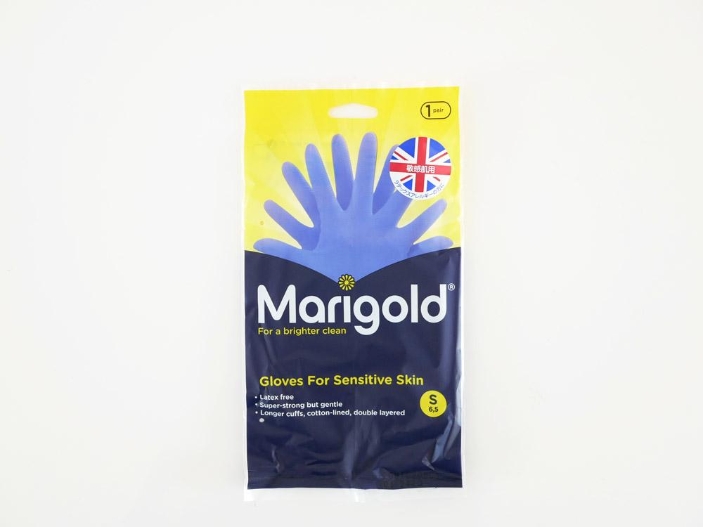 【MARIGOLD】センシティブグローブ S(敏感肌用)