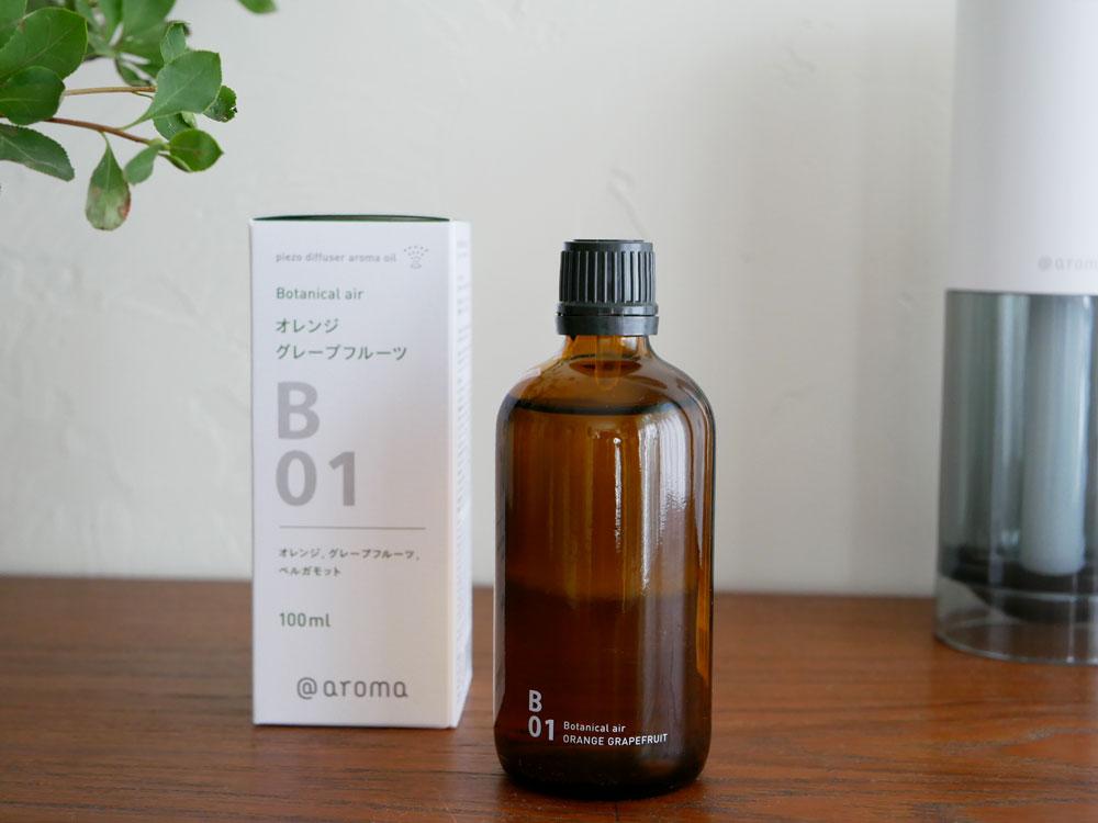 【@aroma】Botanical air B01 オレンジグレープフルーツ ピエゾオイル 100ml