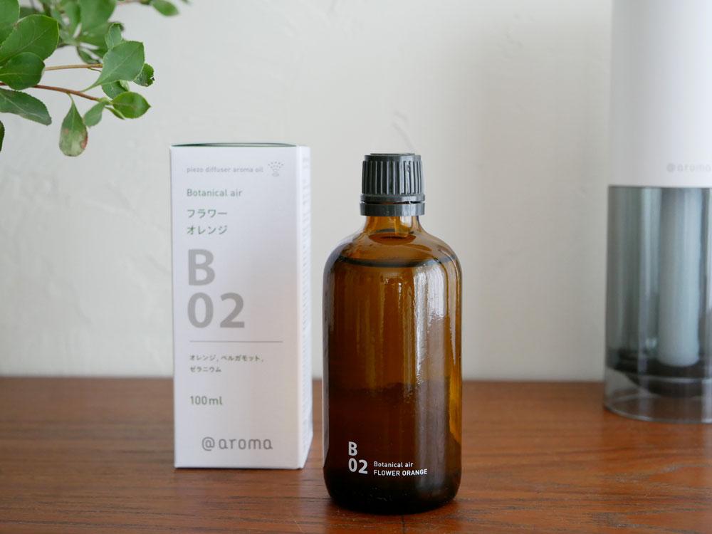 【@aroma】Botanical air B02 フラワーオレンジ ピエゾオイル 100ml