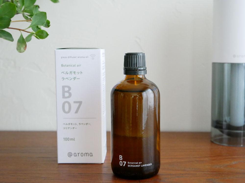 【@aroma】Botanical air B07 ベルガモットラベンダー ピエゾオイル 100ml