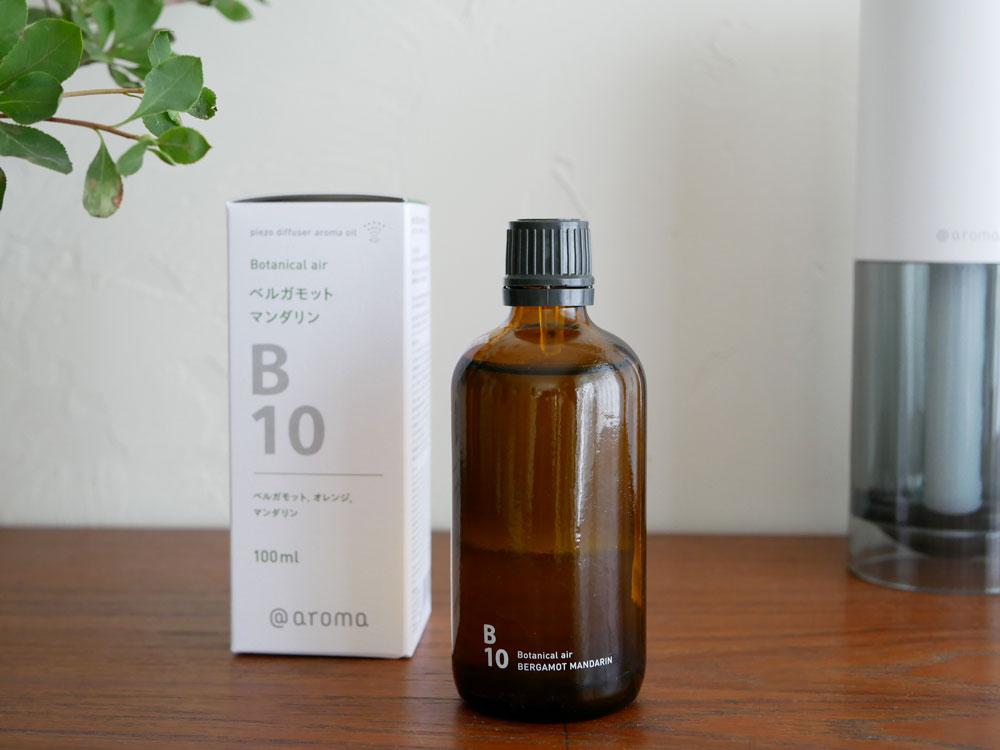 【@aroma】Botanical air B10 ベルガモットマンダリン ピエゾオイル 100ml