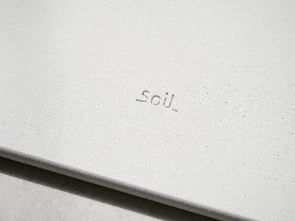 【soil】バスマットライト