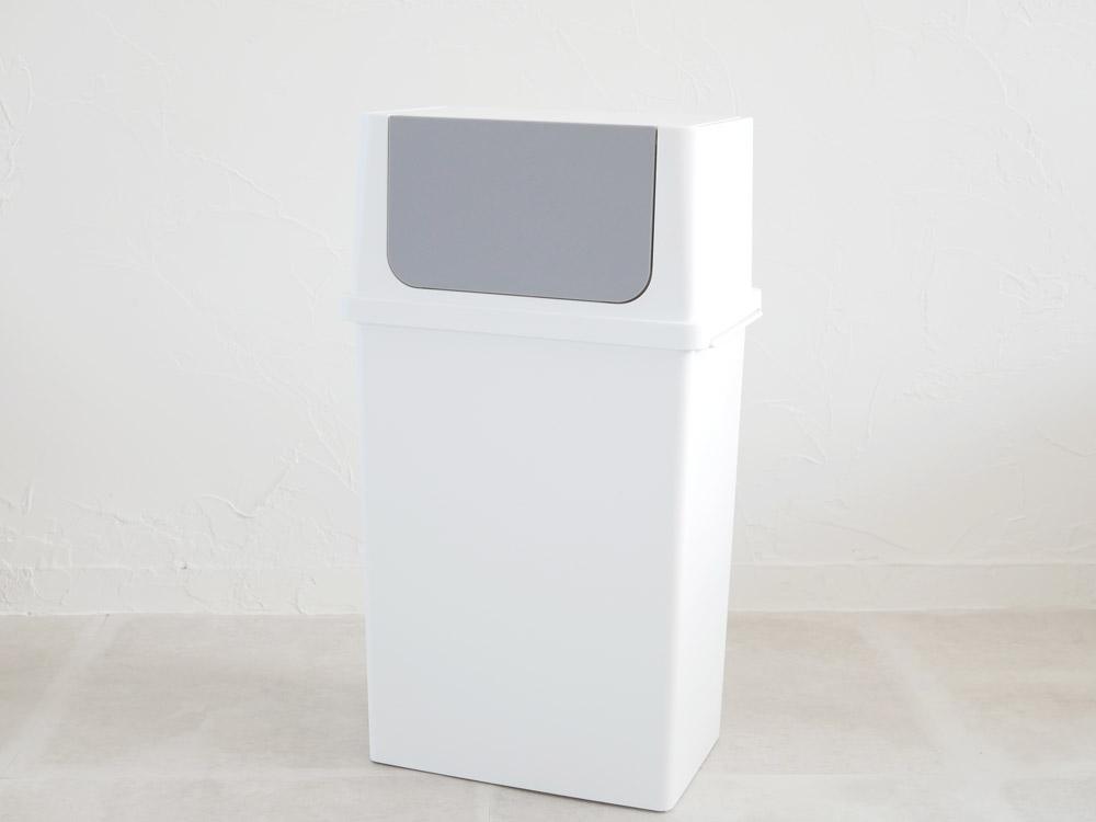 【like-it】フロントオープントラッシュビン25L ワイド/ホワイト