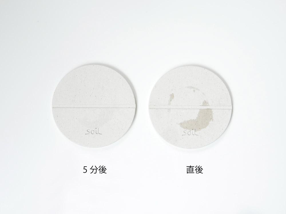 【Soil】GEMコースターサークル 2P
